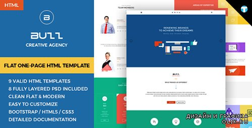 t - Buzz - Flat Responsive Onepage HTML Site Template - RIP