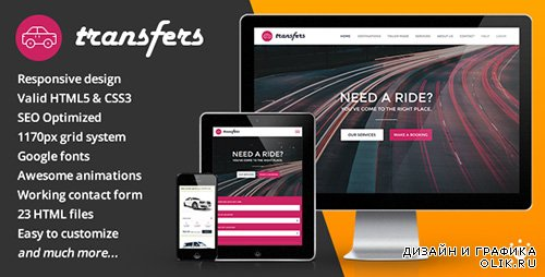 t - Transfers v1.0 - Transport and Car Hire HTML Template - FULL