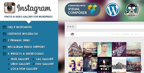 CodeCanyon - Instagram Photo & Video Gallery v1.2 for WordPress