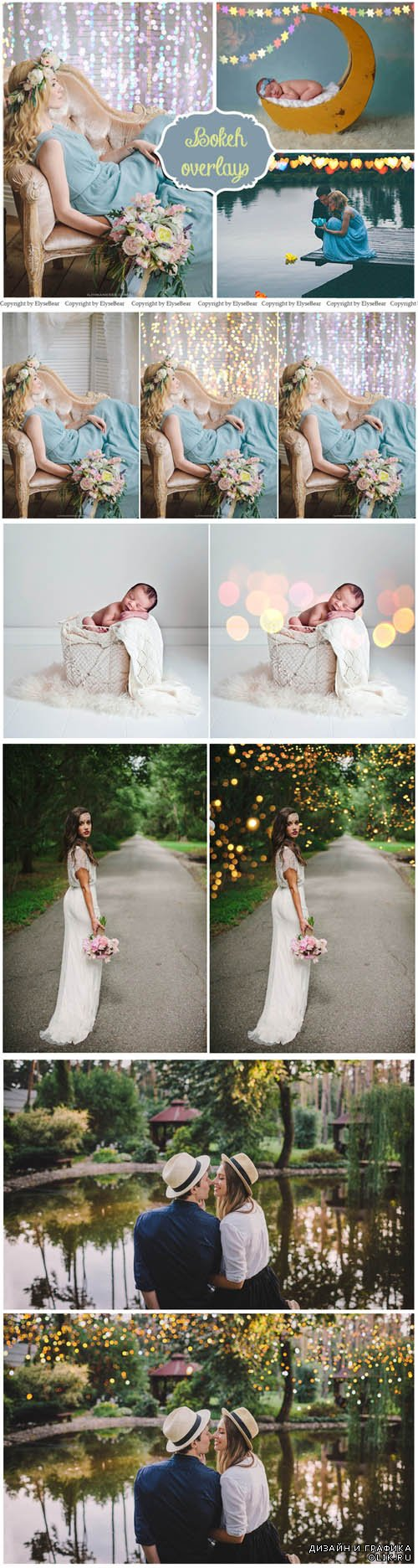 45 Bokeh Photo Overlays