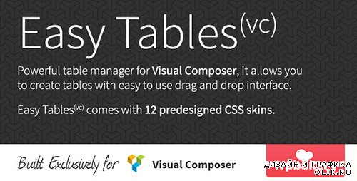 CodeCanyon - Easy Tables v1.0.4 - Table Manager for Visual Composer