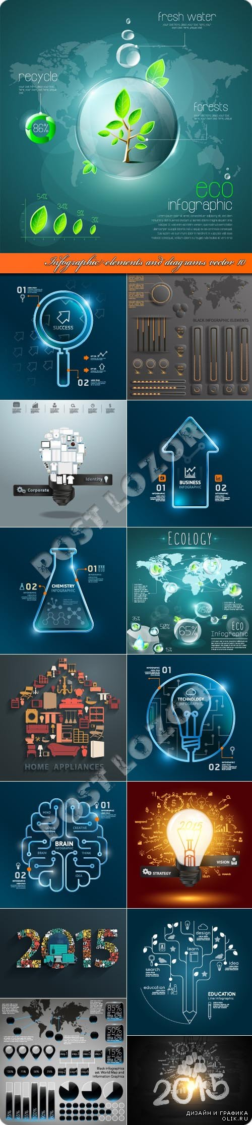 Infographic elements and diagrams vector 10