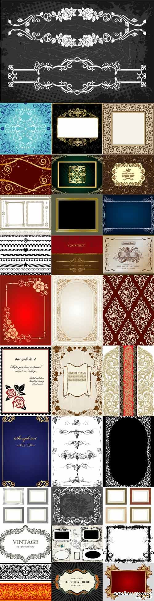 Great Frames and Elements vector