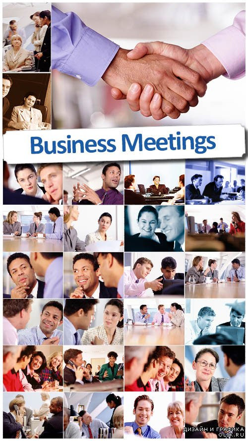 Business Meetings - Фотосток