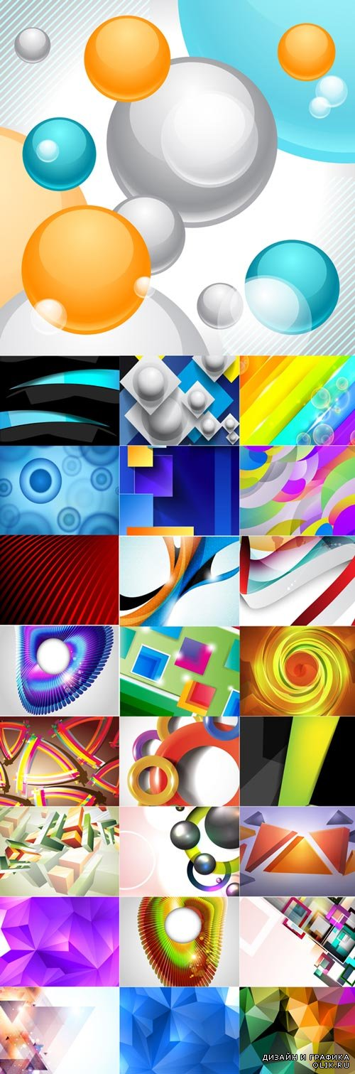 Stylish abstract vector backgrounds set 11