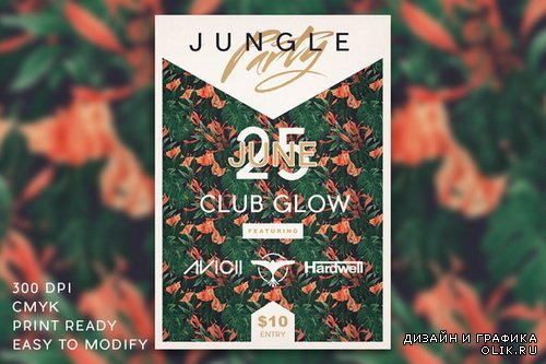 Jungle Party Flyer - 227750
