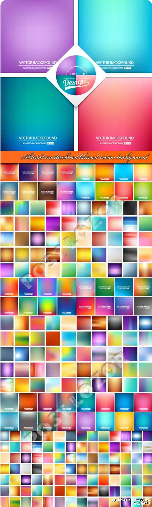 Abstract multicolored blurred vector background