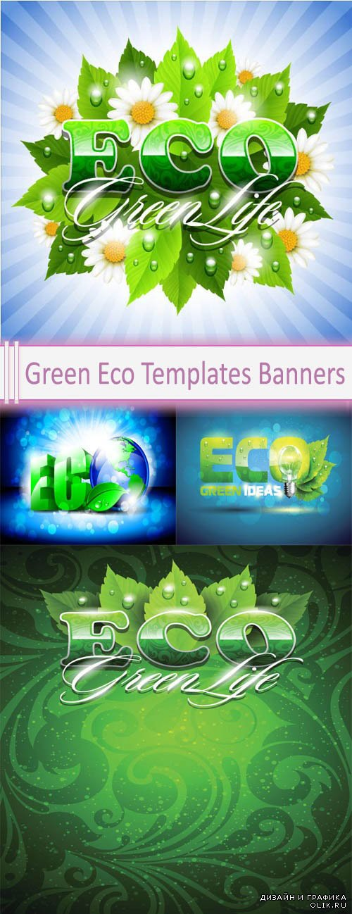 Vector Green Eco Templates Banners