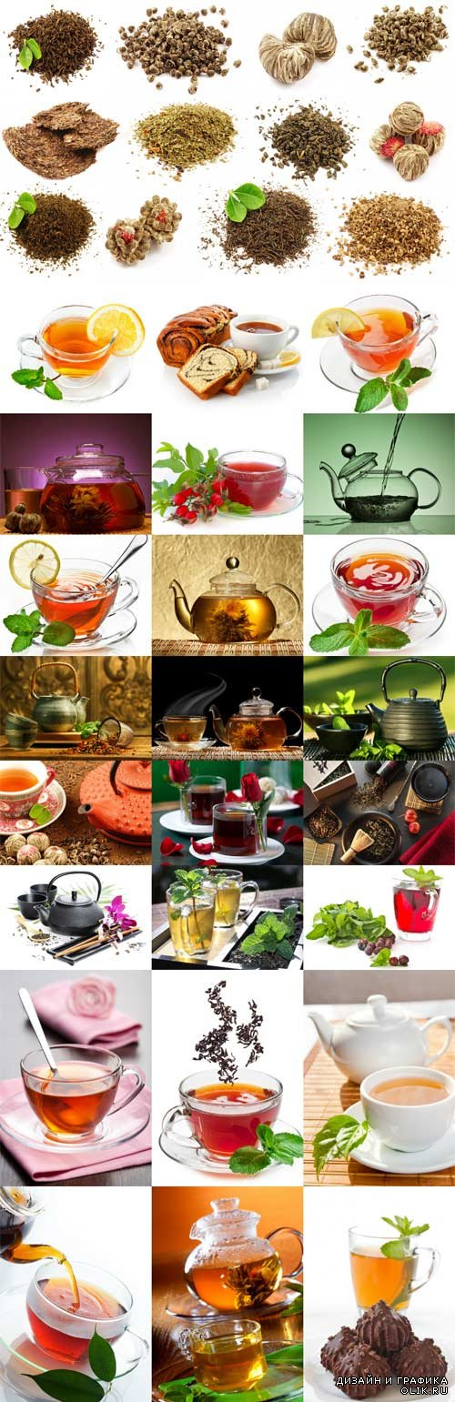Tea Time raster graphics