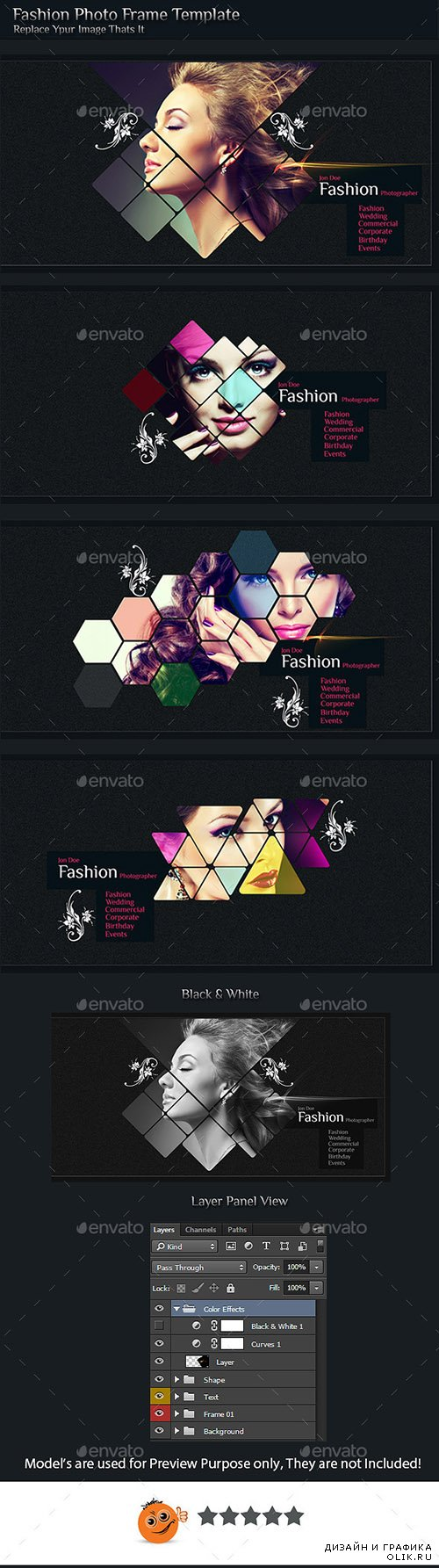 GraphicRiver - Fashion Photo Frame Template 10683145