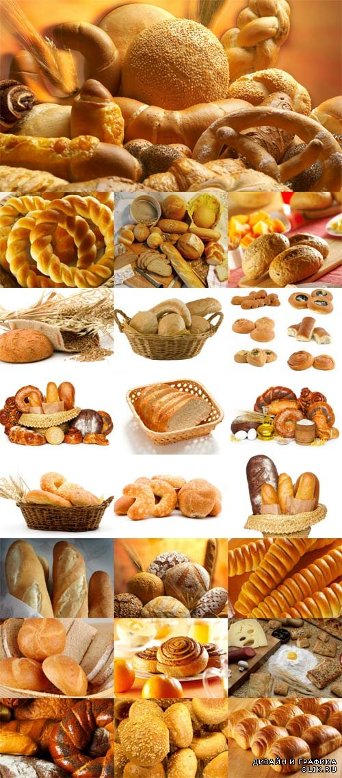 Bakery products raster graphics