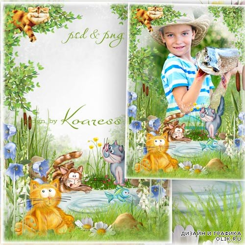 Kids photo framework - Fishing