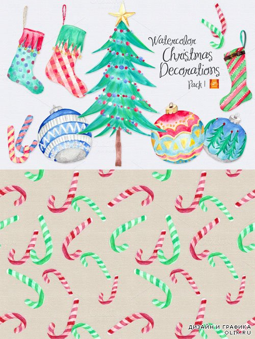 Watercolor Xmas Decor Clip Arts-1 - Creativemarket 73429