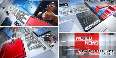 Television Broadcast News Pack - Project for AFEFS (Videohive)