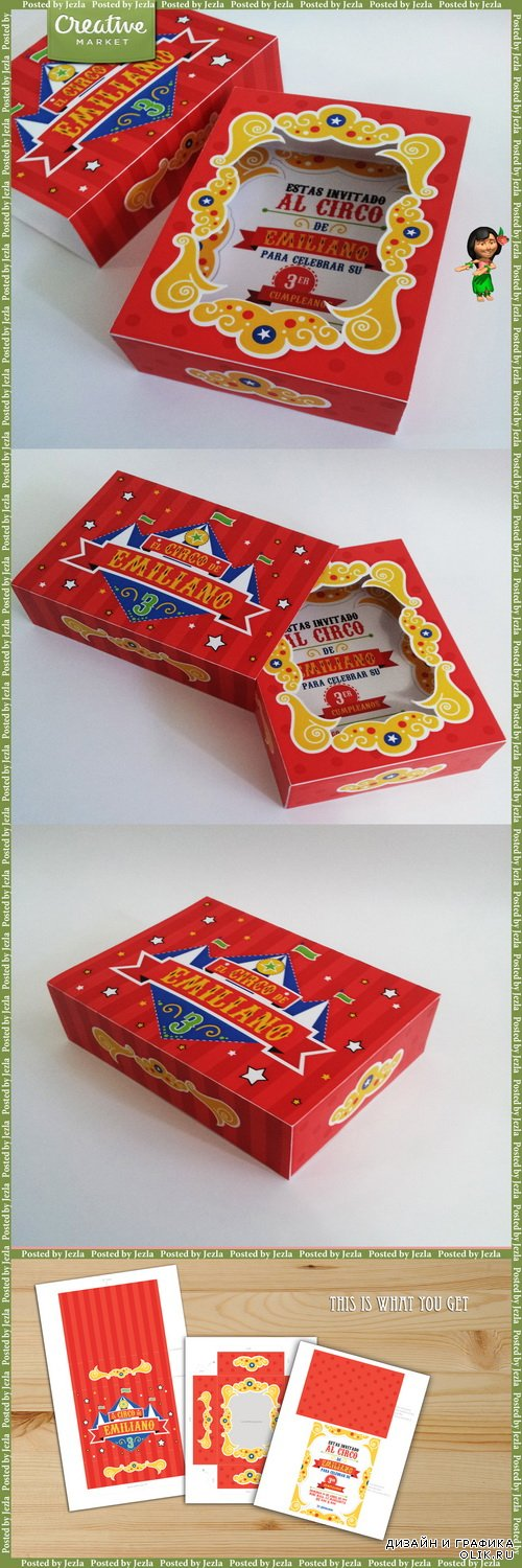 Circus Box Birthday Invitation - 233773
