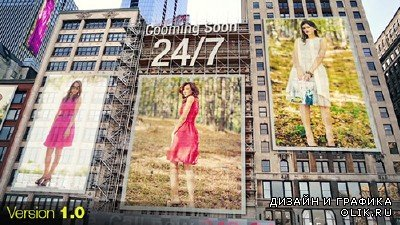 City - Ads on Buildings - Project for AFEFS (Videohive)
