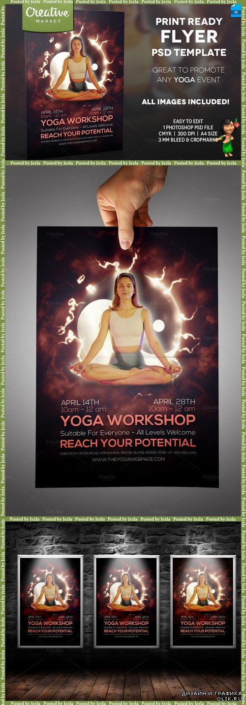 Yoga Event - A4 Flyer - 237904Template