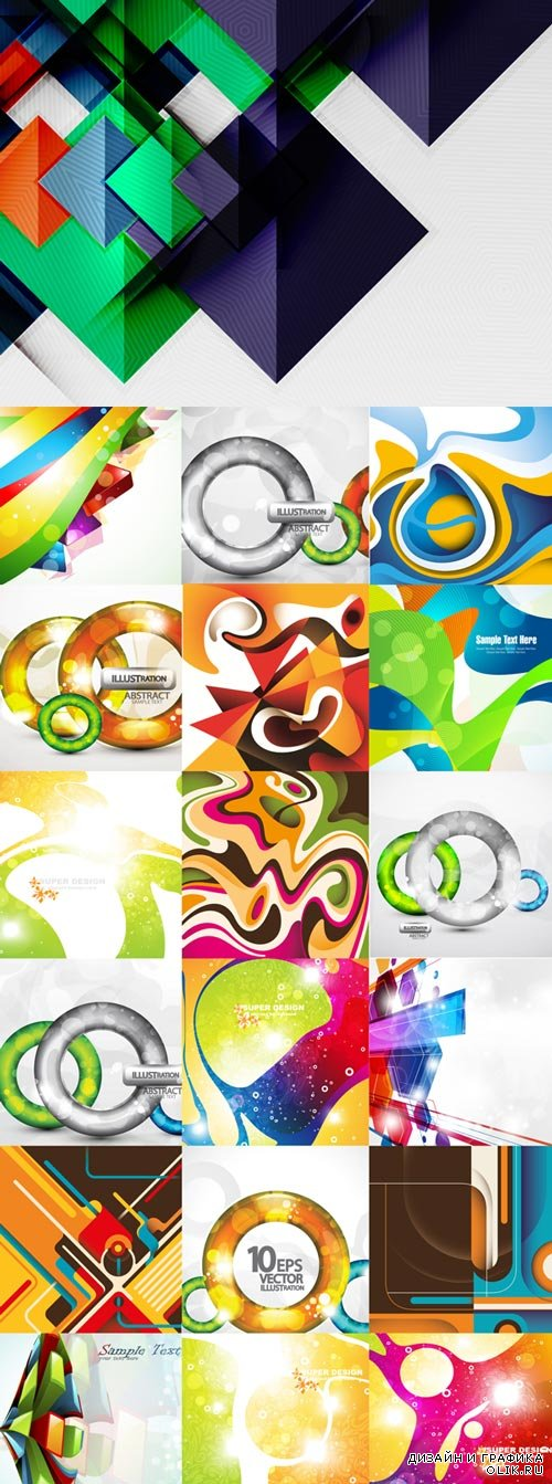 Stylish abstract vector backgrounds set 12