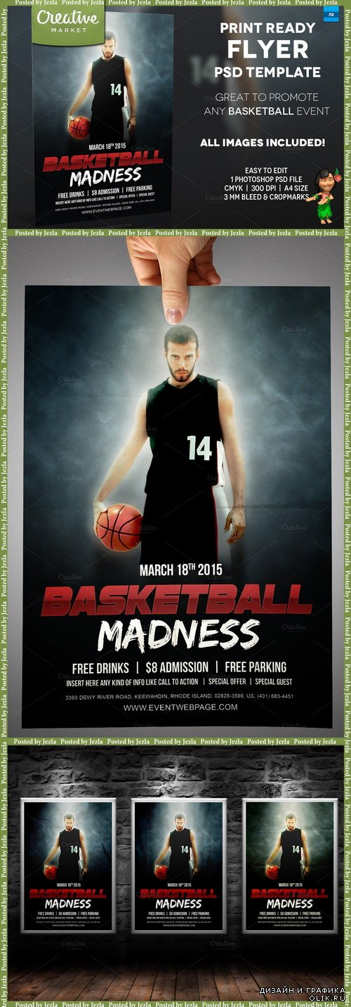 Basketball Event - A4 Flyer Template - 237943