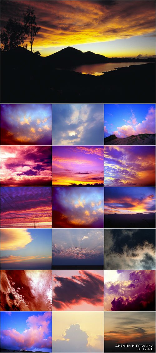 Beautiful sky. Sunrises and Sunsets part 3