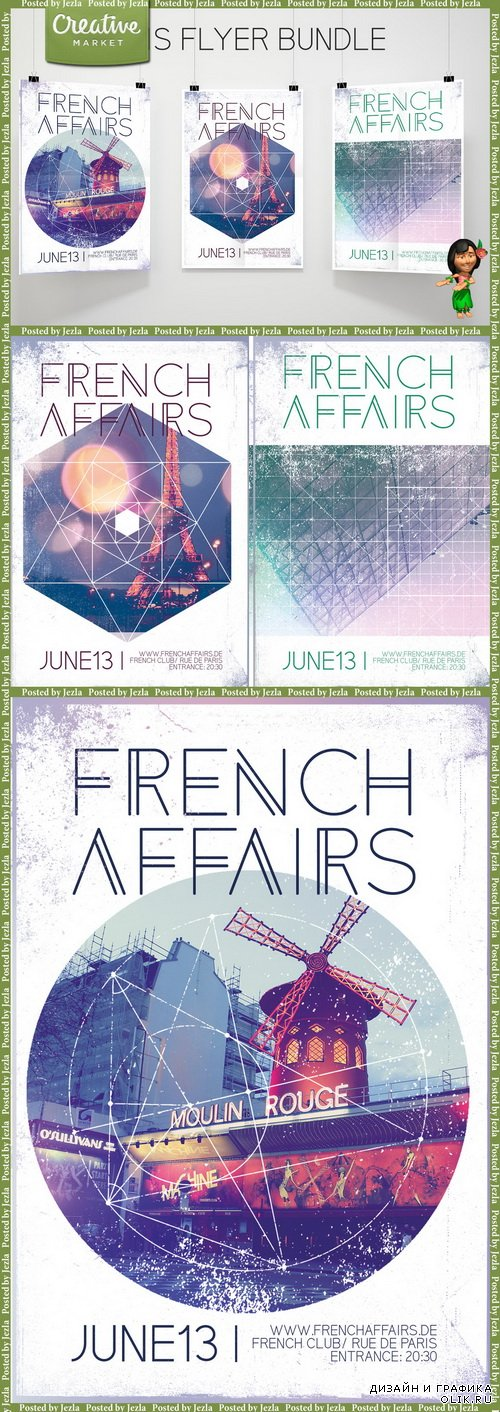 Paris Flyer Bundle French Connection - 242061