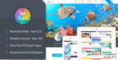 t - Love Travel v1.0 - Creative Travel Agency Theme HTML5 - FULL
