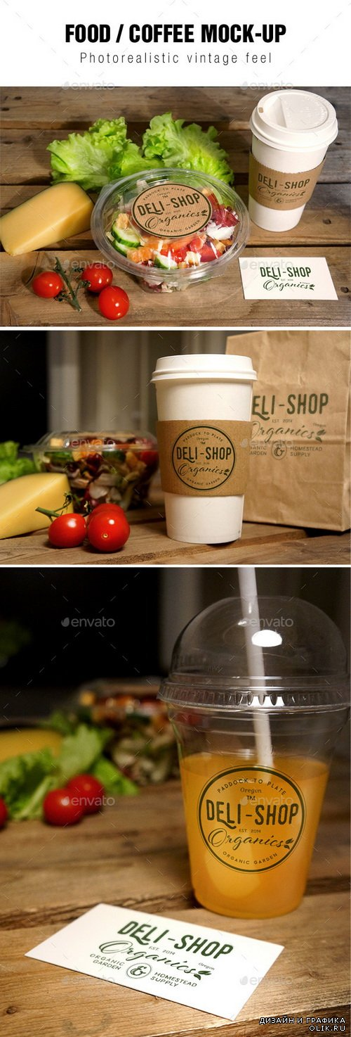 Food / Coffee Mockup - 11043417