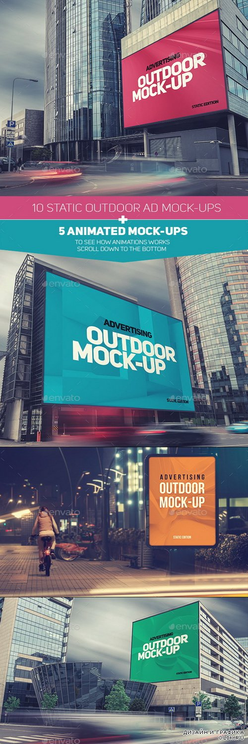 Animated Outdoor Advertising Mock-ups - 9351792