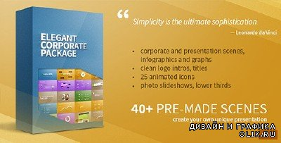 Elegant Corporate Package - Project for AFEFS (Videohive)