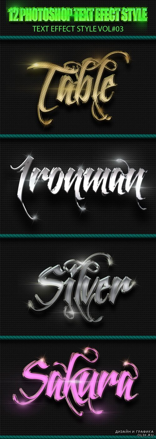 12 PHSP Text Effect Styles Vol 3 - 11302517