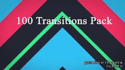 100 Transitions Pack - AFEFS Template (MotionArray)