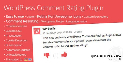 CodeCanyon - WordPress Comment Rating Plugin v1.4.7