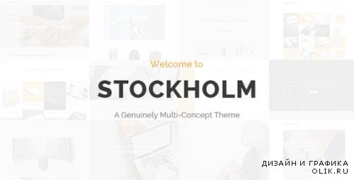 t - Stockholm v2.0 - A Genuinely Multi-Concept Theme