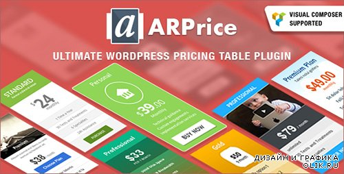 CodeCanyon - ARPrice v1.1 - Ultimate Compare Pricing table plugin