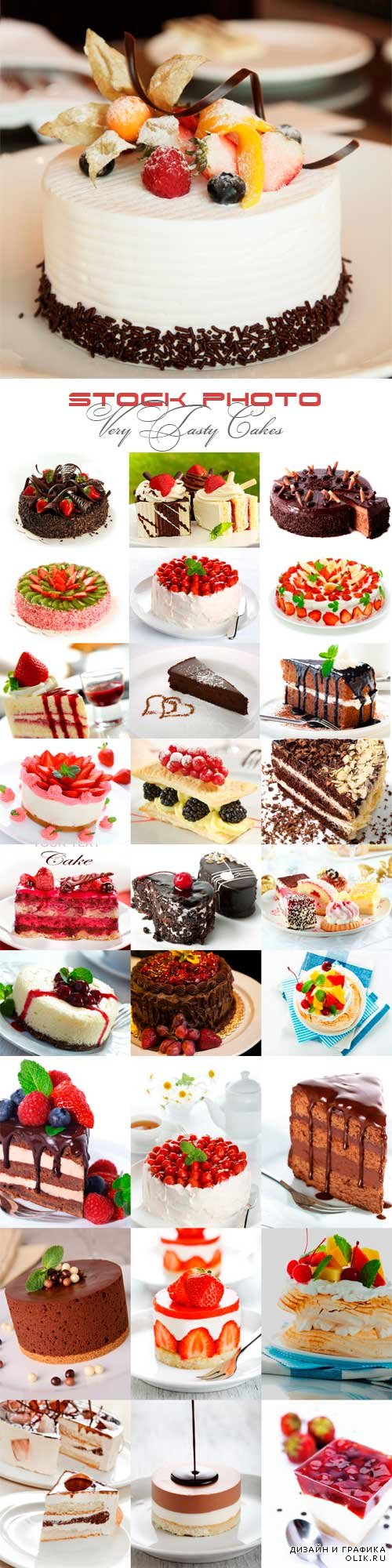 Very tasty cakes raster graphics