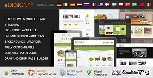 t - uDesign v2.7.8 - Responsive WordPress Theme
