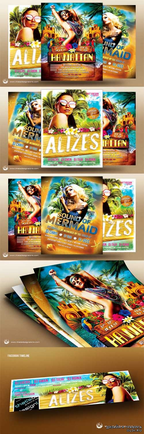 Beach Party Flyer Bundle V2 - 249334