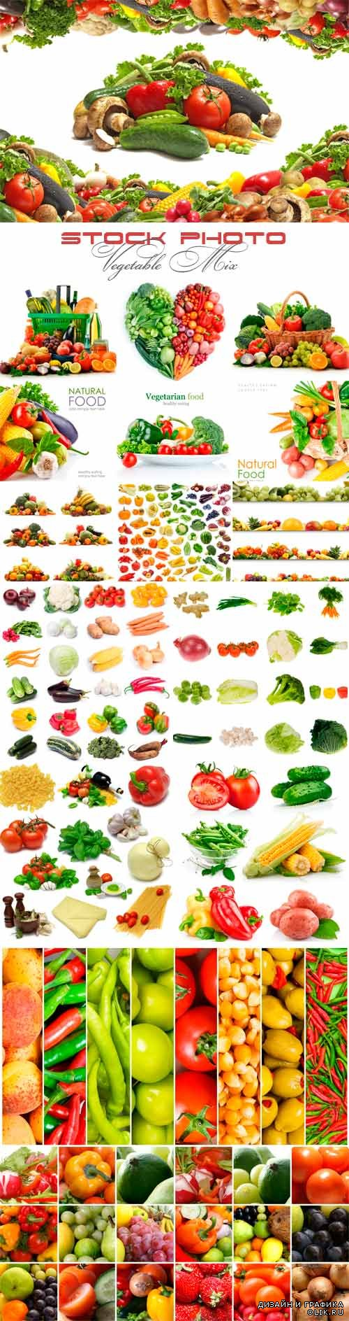 Vegetable mix raster graphics