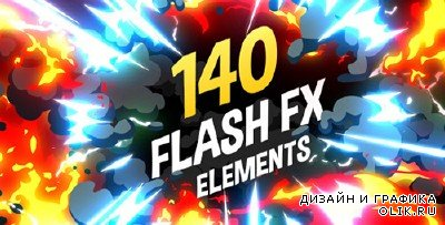 140 Flash FX Elements - Project for AFEFS (Videohive)