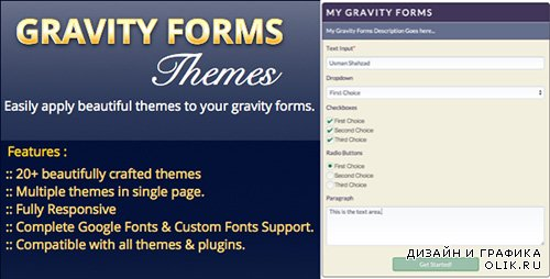 CodeCanyon - Gravity Forms Themes v1.0