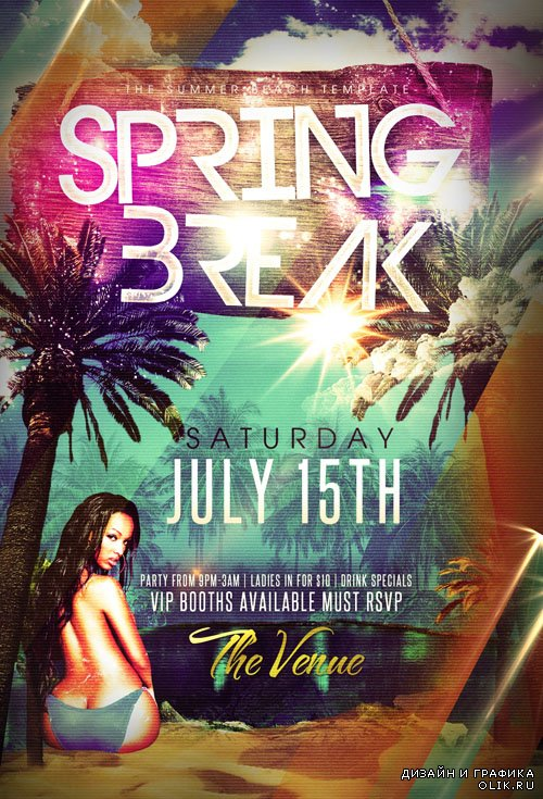 Party Flyer Template - Spring Break Island