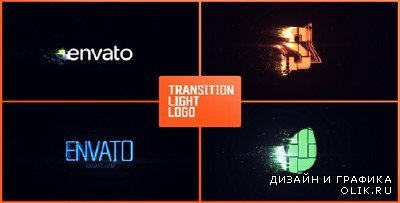 Transition Light Logo - Project for AFEFS (Videohive)