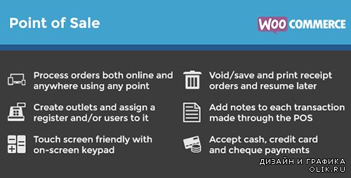 CodeCanyon - WooCommerce Point of Sale (POS) v2.4.0