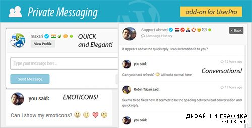 CodeCanyon - Private Messages for UserPro v3.0