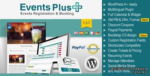 CodeCanyon - WordPress Events Calendar Registration & Booking v1.3.6