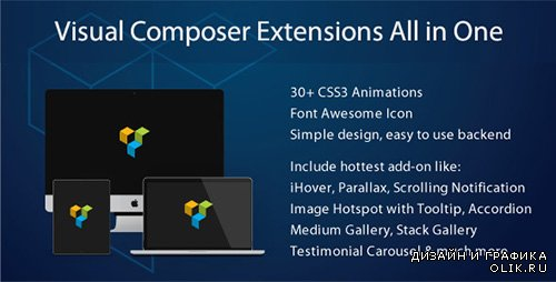CodeCanyon - Visual Composer Extensions All In One v3.3.6