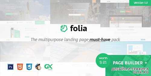 t - Folia v1.0 - Landing Pages Pack With Page Builder - FULL