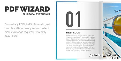 CodeCanyon - PDF Wizard v1.0 - Responsive FlipBook WP Extension