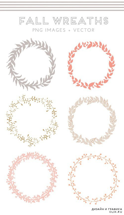 Fall Wreaths PNG
