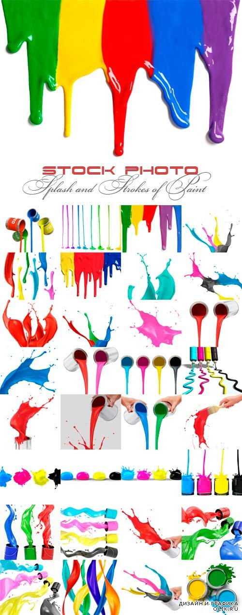Splash and strokes of paint raster graphics